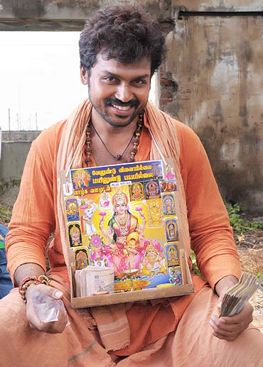 A scene from Siruthai