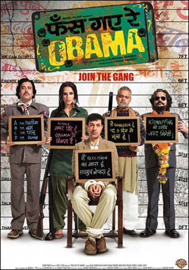 Movie poster of Phas Gaya Re Obama
