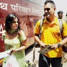 Dhoni's Aadhar details leaked! UIDAI blacklists agency