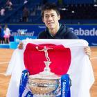 Nishikori claims ninth ATP title with Barcelona win