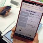 Move over Siri! This Japanese phone has a heart