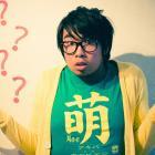 Weekly GK Quiz: Test your skills!