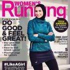 #RunLikeAHijabi: Rahaf Khatib creates history in the US
