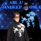 When Amitabh Bachchan did a runway dance!