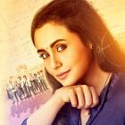 The story behind Rani Mukerji's Hichki: What is Tourette Syndrome?
