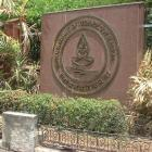 No Indian university in world's top 200 list