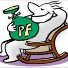 No TDS for PF withdrawals of up to Rs 50K from June 1