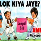 Amul ads in 2011: Must-see hits!