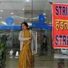 Banking services hit by day-long strike