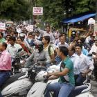 PSBs strike may affect transactions worth Rs 15,000 crore