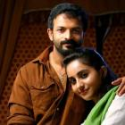 Which Malayalam film will you watch this weekend? VOTE!