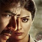 Box Office: Drishyam does average business