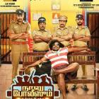 Review: Naalu Policeum Nalla Irundha Oorum is a waste of time