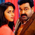 Review: Lailaa O Lailaa fails miserably