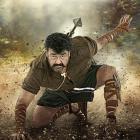 Mohanlal unveils Puli Murugan teaser