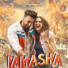 Karan Johar: I loved Tamasha