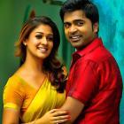 Review: Idhu Namma Aalu is a fun, romantic entertainer
