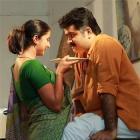 Review: 10 Kalpanakal, a shabbily made thriller