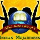 'Self-sufficient' Indian Mujahideen feels Pakistanis are brothers