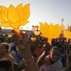Karnataka BJP infighting: 4 leaders lose party posts