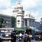 Bangalore is officially Bengaluru from now