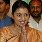 When Education Minister Smriti Irani was grilled by her kids' school