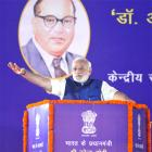 Why the Parivar wants Dr Ambedkar