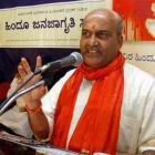 SC refuses to allow 'moral police' Pramod Muthalik to enter Goa