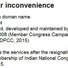 Cong man who took party state unit website down joins AAP
