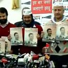 AAP releases its manifesto, calls it Gita, Quran
