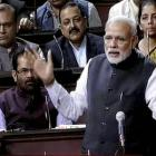 Govt faces embarrassment in RS; oppn's amendment crticising it adopted