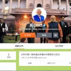 'Hello China!' Modi says in debut 'tweet' on Chinese microblog