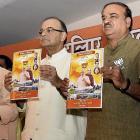 BJP outdoes Nitish Kumar on poll freebies