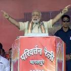 PM Modi now says Biharis most intelligent