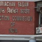 Now, EC to review national, state status of political parties every 10 years