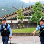 19 killed, 45 injured in knife attack near Tokyo