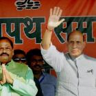 Won't keep account of bullets if Pak fires: Rajnath