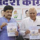 Little to celebrate as Modi sarkar completes 2 years: Congress