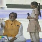 How did you become Big B, asked a girl. Here's what Amitabh said