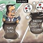 Uttam's Take: No ta-ta to family feuds