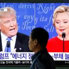'Have a winning temperament': Best one-liners from US Presidential debate