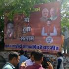 No celebrations, BJP to dedicate MCD win to slain CRPF jawans