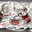 Uttam's Take: What happened to NaMo's Mission 150?