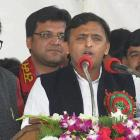 What led to Akhilesh's downfall