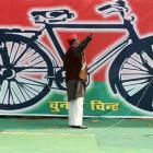 In race for cycle, son and father cross their fingers