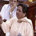 Mayawati's resignation from Rajya Sabha accepted