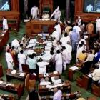 Speaker suspends 6 Congress MPs for throwing paper at Chair