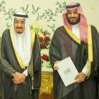 Saudi king names son Mohammed bin Salman as crown prince
