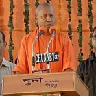 Development for all, appeasement for none: Yogi Adityanath in Gorakhpur