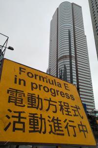 Formula E championship: Hong Kong's streets come to life